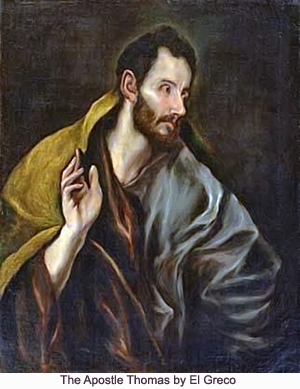 an essay about doubting thomas Teaching critical thinking: the believing game & the doubting the subject is thoreau's essay the doubting game begins with learning how to ask and to analyze.